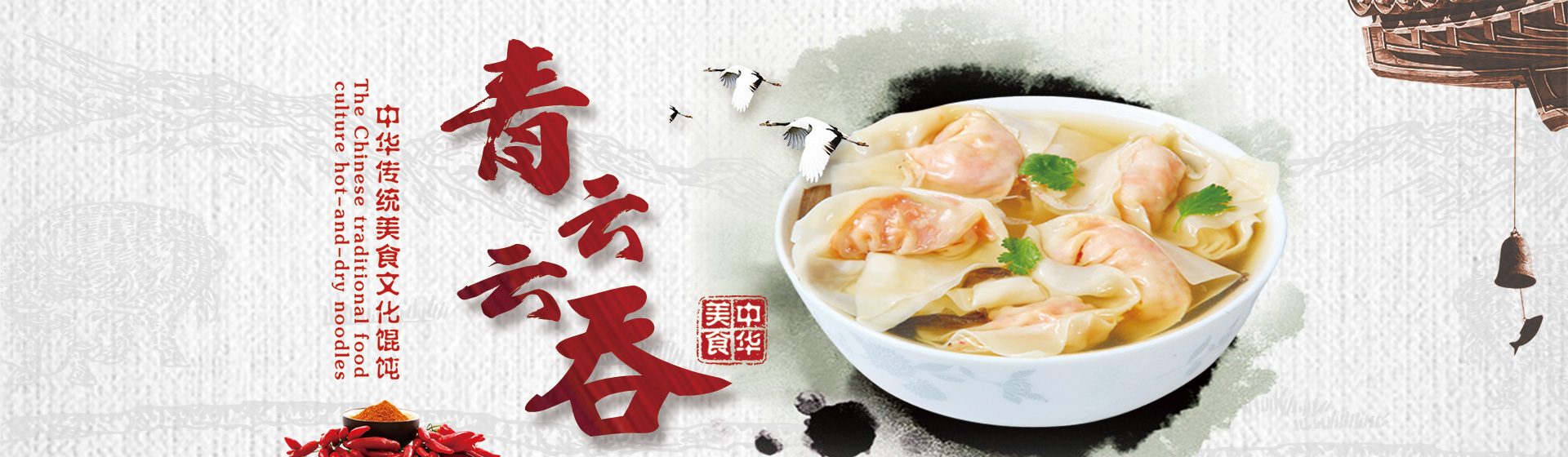 柳州传统美食